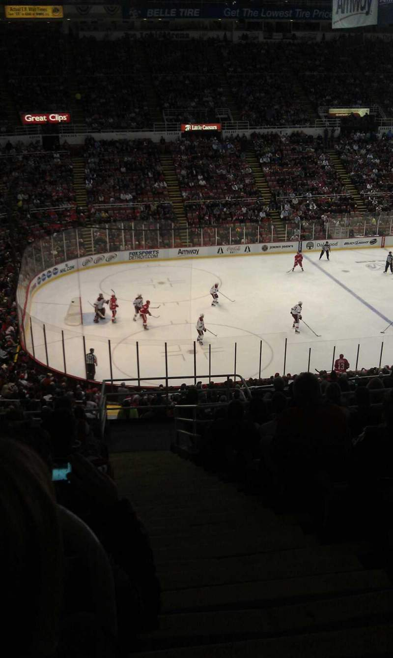 Seating view for Joe Louis Arena Section 225a Row 14 Seat 1