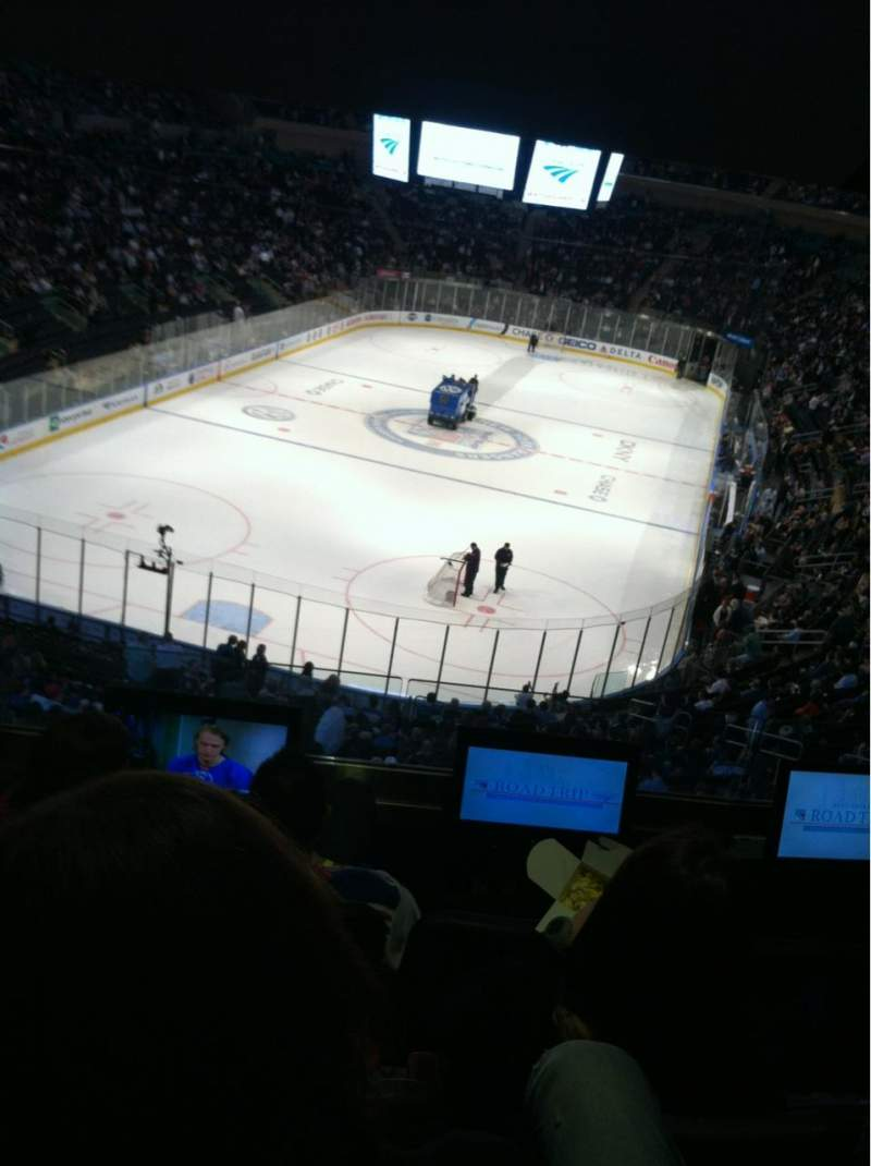 Seating view for Madison Square Garden Section 344 Row Bar Stool Seat 2