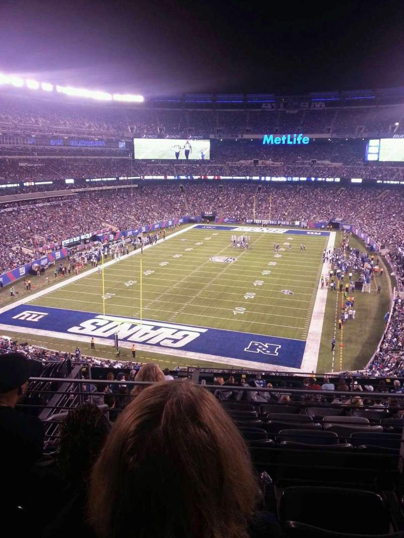 Seating view for MetLife Stadium Section 224B Row 3 Seat 12
