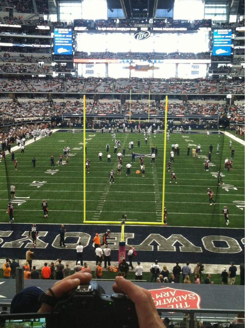 Seating view for AT&T Stadium Section 247 Row 4