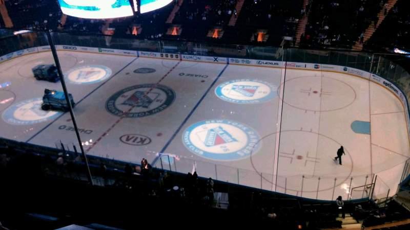 Madison Square Garden: Madison Square Garden, Section 315, Row 2, Seat 9