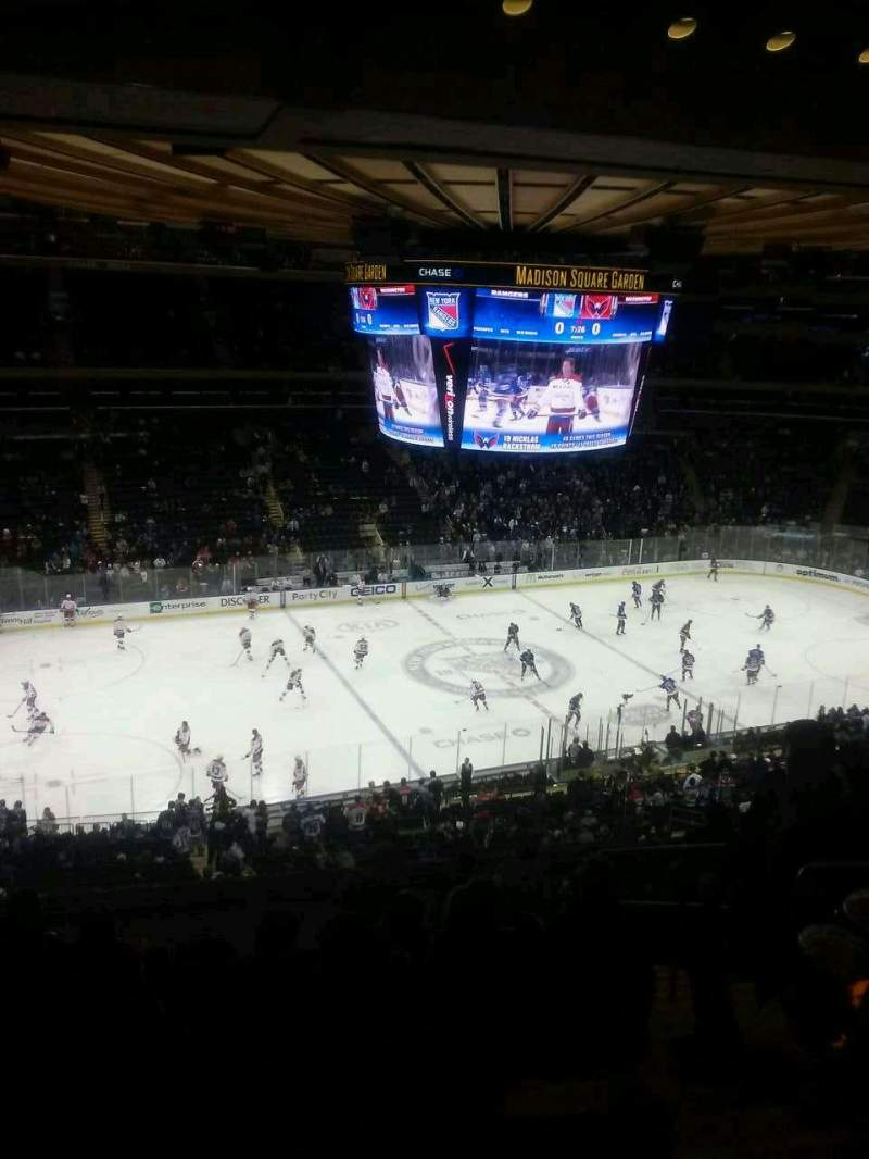 Seating view for Madison Square Garden Section 222 Row 11 Seat 14