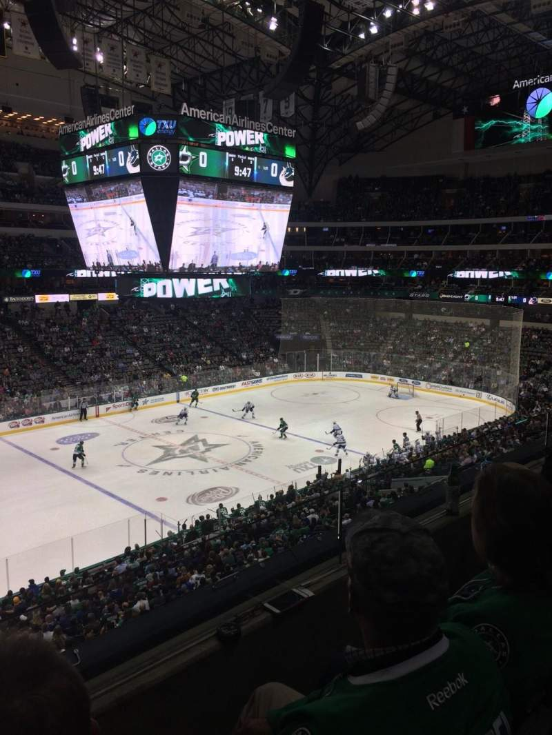 Seating view for American Airlines Center Section 220 Row B Seat 7