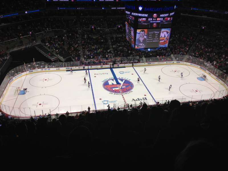 Seating view for Barclays Center Section 226 Row 17 Seat 9