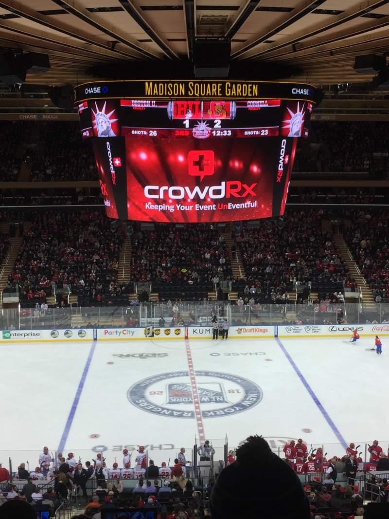 Madison Square Garden: Madison Square Garden, Section 211, Row 8, Seat 7