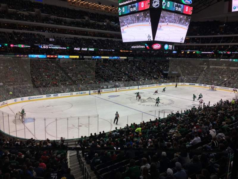 Seating view for American Airlines Center Section 1156 Row 1 Seat 4