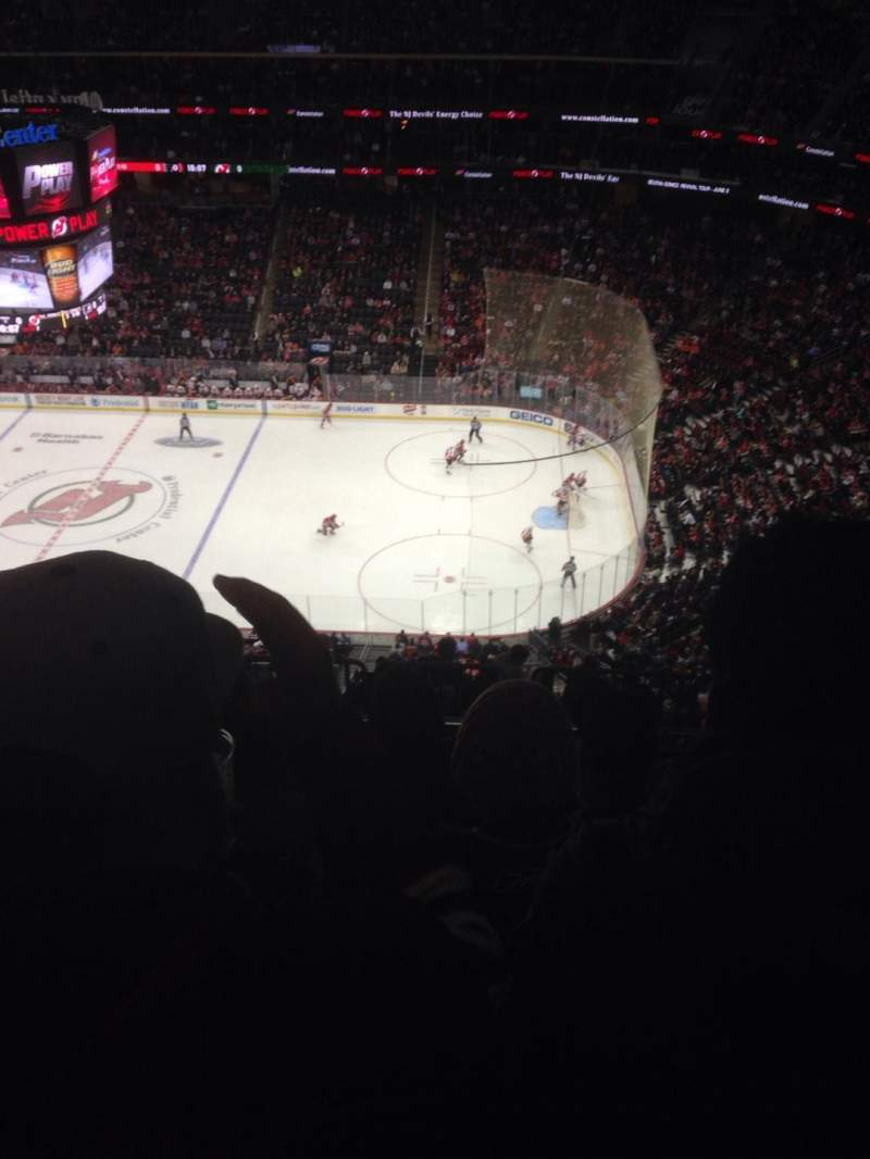 Seating view for Prudential Center Section 231 Row 11 Seat 5