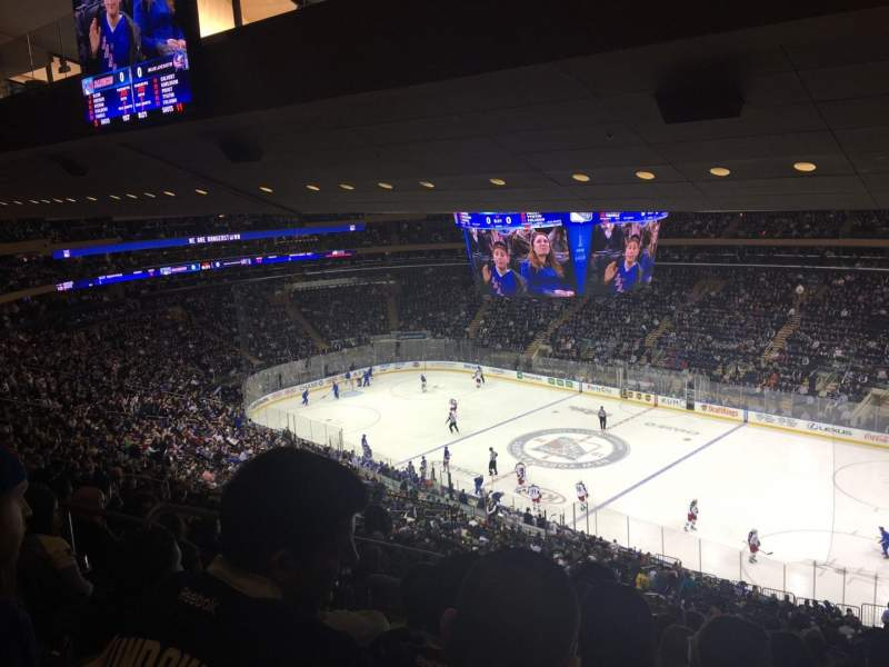 Seating view for Madison Square Garden Section 214 Row 15 Seat 4
