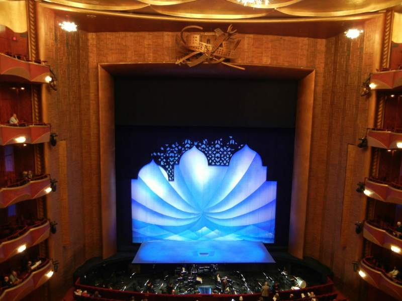 Seating view for Metropolitan Opera House - Lincoln Center Section Balcony Row A Seat 105