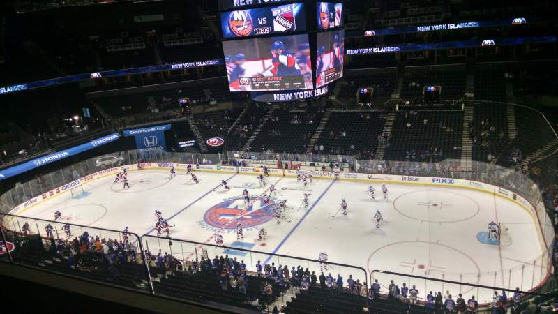 Seating view for Barclays Center Section 222 Row 2 Seat 21