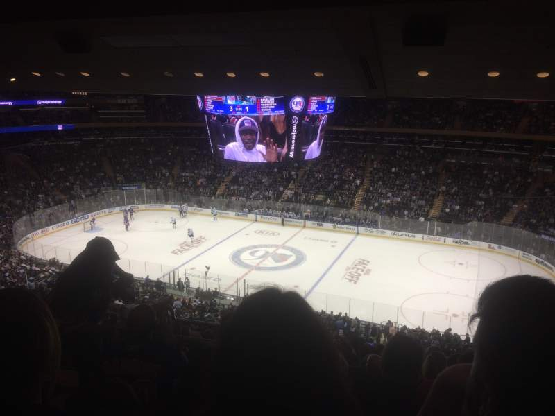 Seating view for Madison Square Garden Section 226 Row 15 Seat 6