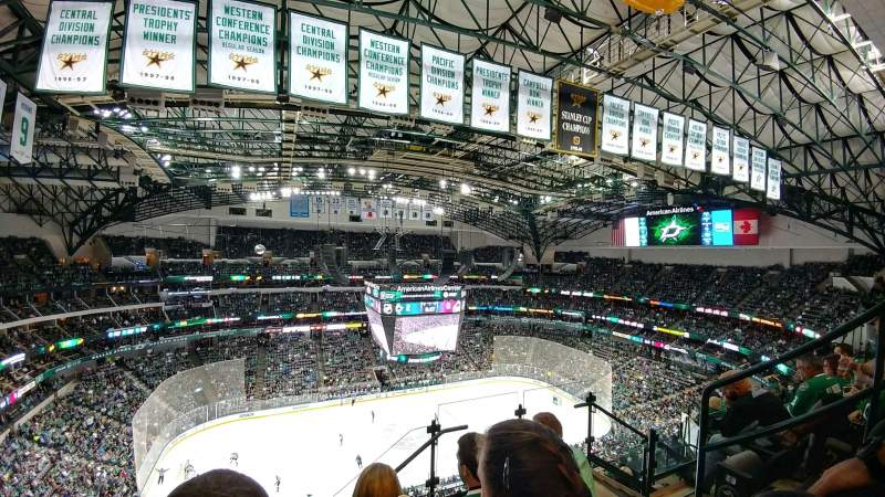 Seating view for American Airlines Center Section 312 Row J Seat 4