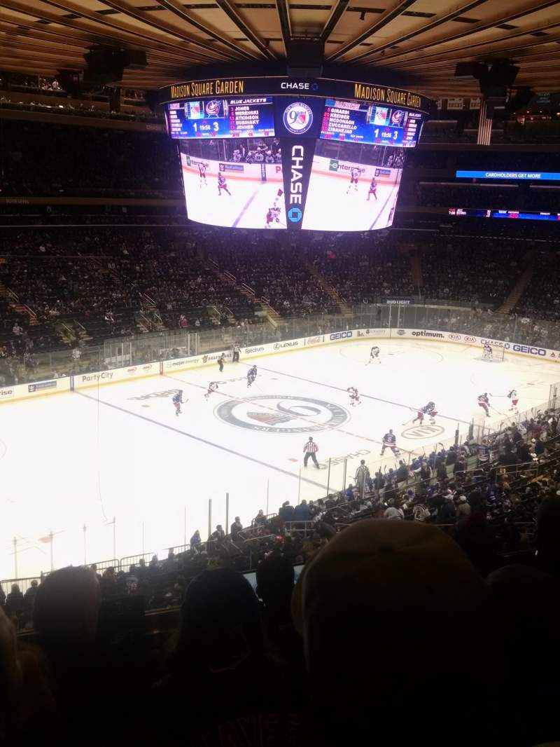 Seating view for Madison Square Garden Section 208 Row 5 Seat 5