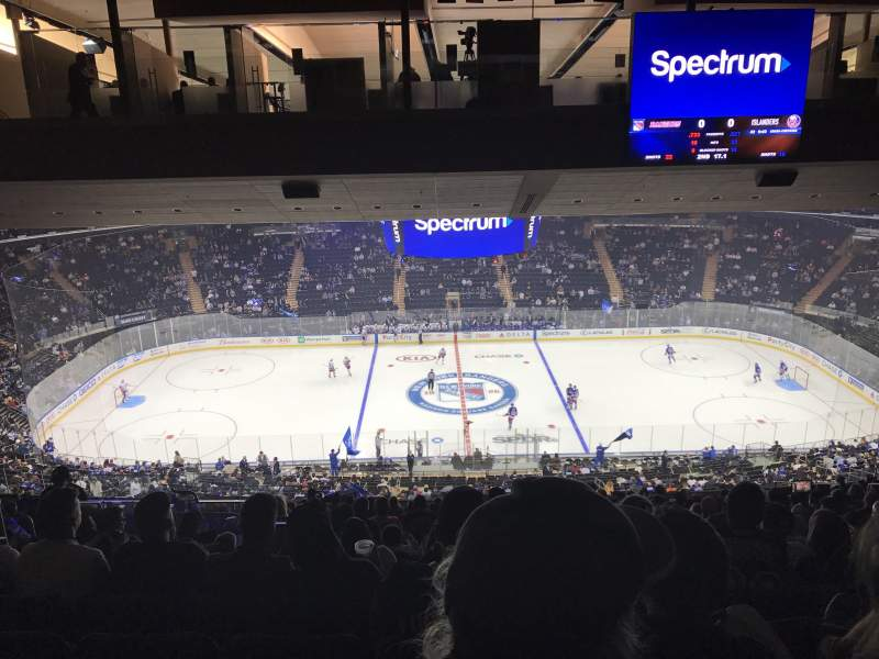 Madison Square Garden, section: 224, row: 20, seat: 7