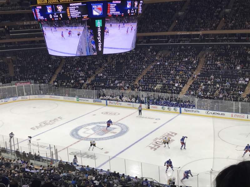Madison Square Garden, section: 227, row: 10, seat: 3