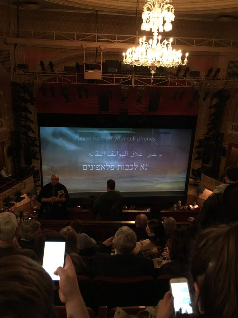 Seating view for Ethel Barrymore Theatre Section Rear Mezzanine C Row F Seat 102