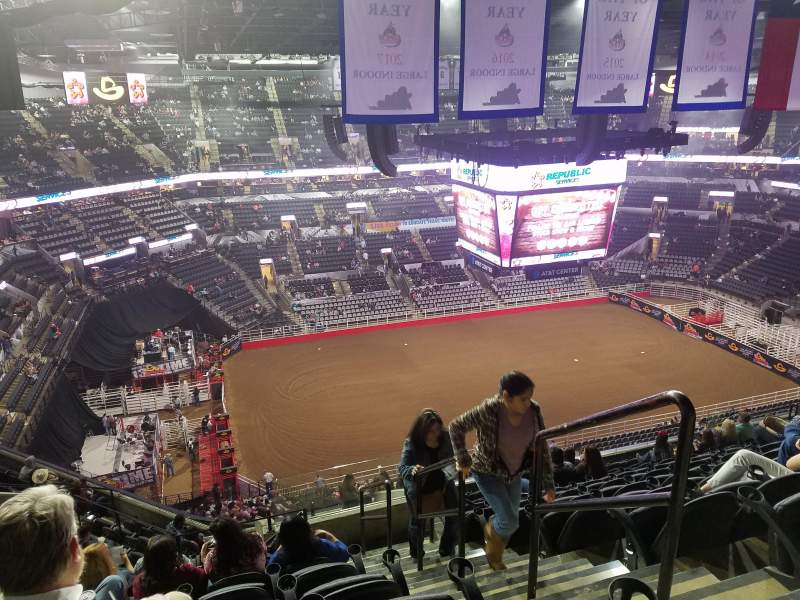 Seating view for AT&T Center Section 211 Row 14 Seat 2