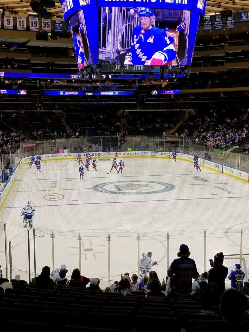 Madison Square Garden: Madison Square Garden, Section 119, Home Of New York