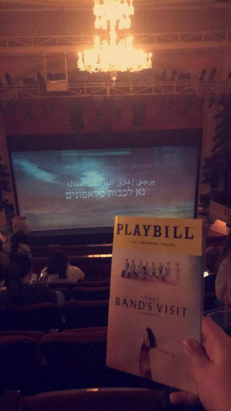 Seating view for Ethel Barrymore Theatre Section Rear Mezzanine C Row F Seat 106