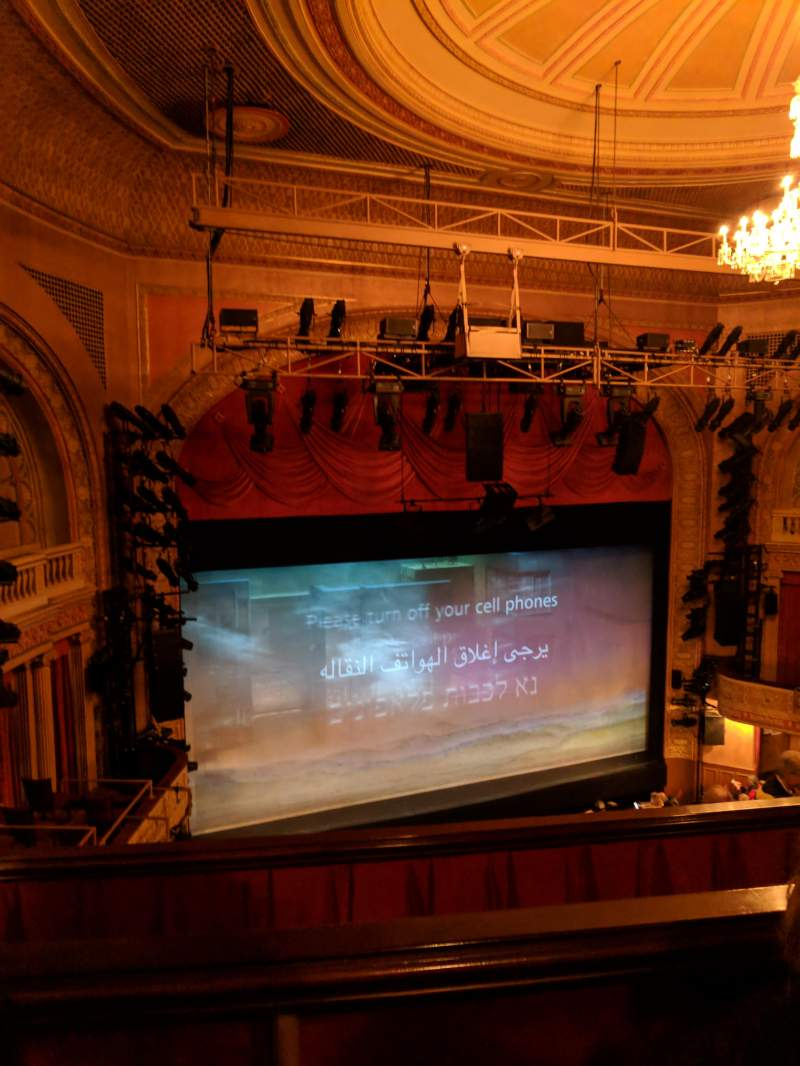 Seating view for Ethel Barrymore Theatre Section Rear Mezzanine L Row B Seat 15