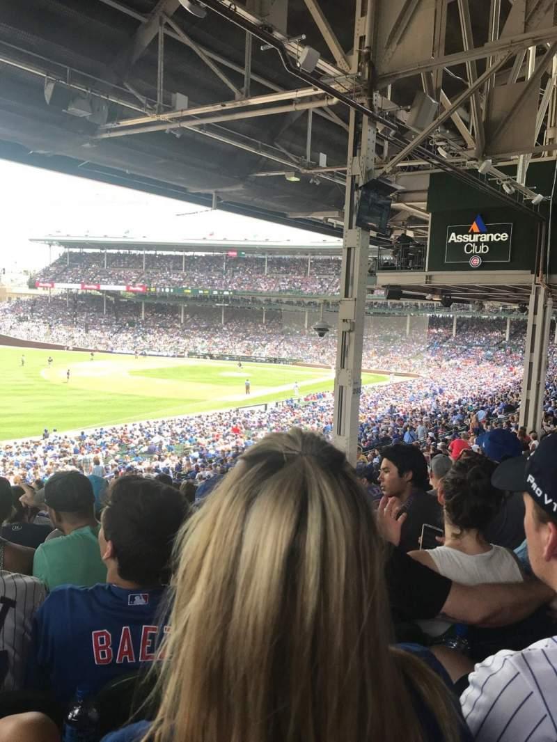 Wrigley Field, section: 204, row: 20, seat: 5