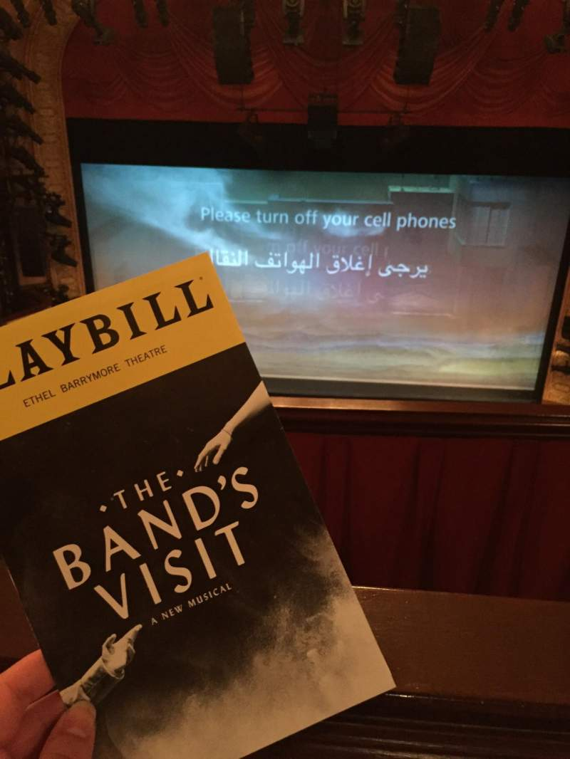 Seating view for Ethel Barrymore Theatre Section Rear Mezzanine C Row A Seat 108