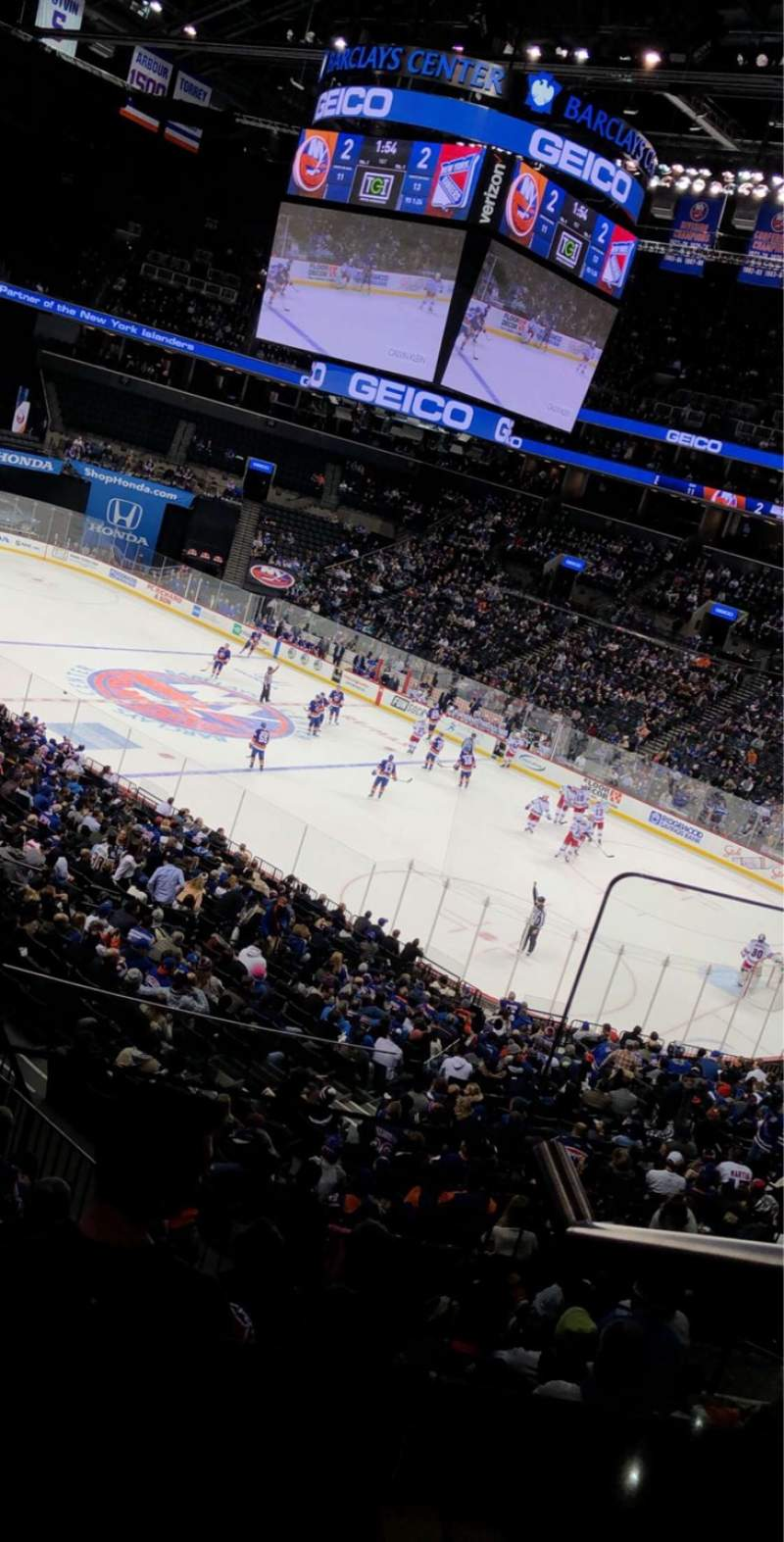 Seating view for Barclays Center Section Suite A48 Row 1 Seat 2