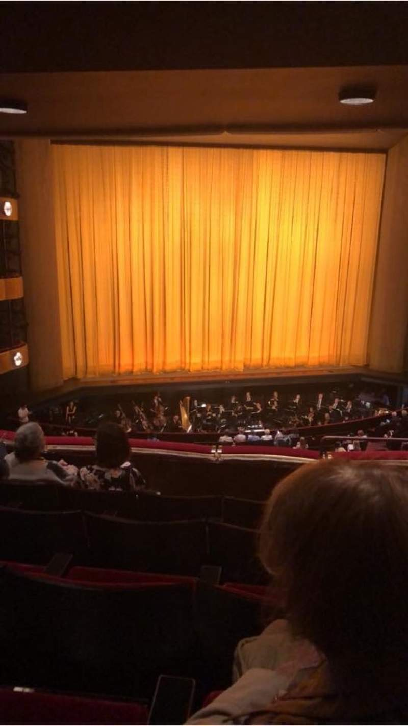 Seating view for David H. Koch Theater Section Second ring Row E Seat 1