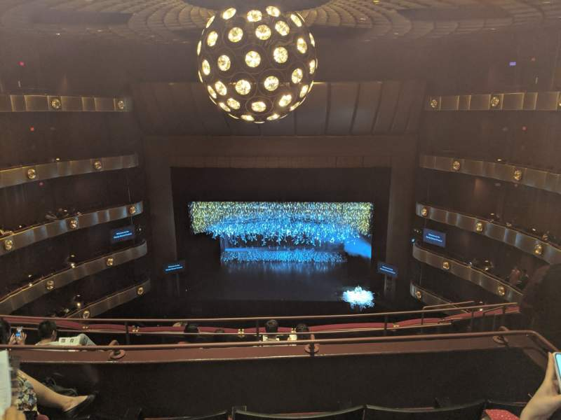 Seating view for David H. Koch Theater Section 4th Ring Row E Seat 111