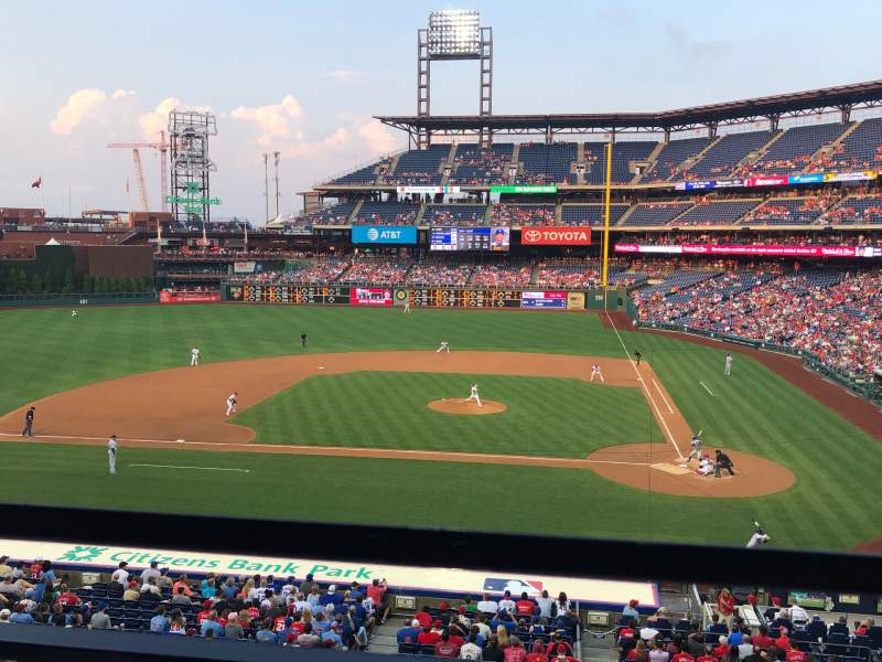 Seating view for Citizens Bank Park Section Suite 25 Row 1 Seat 5