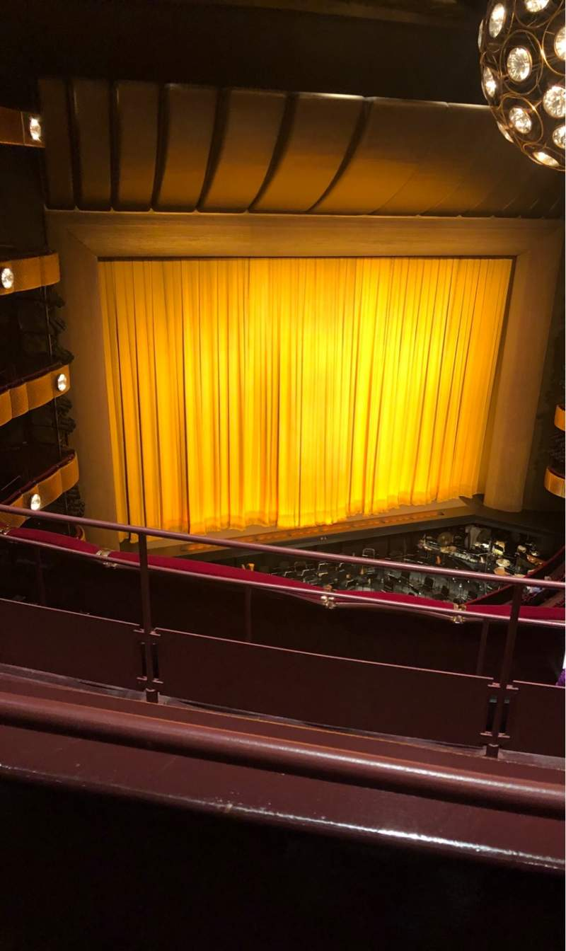 Seating view for David H. Koch Theater Section 4th Ring Row C Seat 21