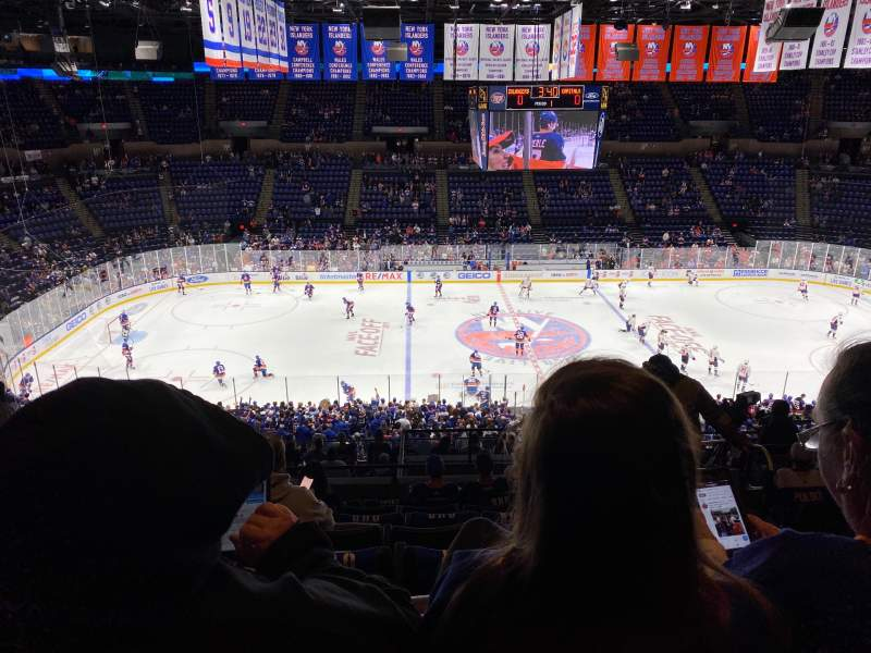 Seating view for Nassau Veterans Memorial Coliseum Section 204 Row 11 Seat 4