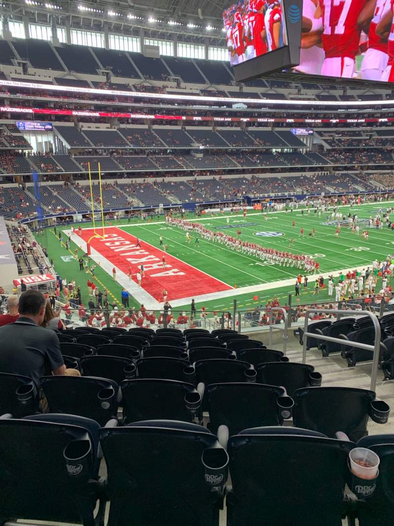 Seating view for AT&T Stadium Section 242 Row 9 Seat 3