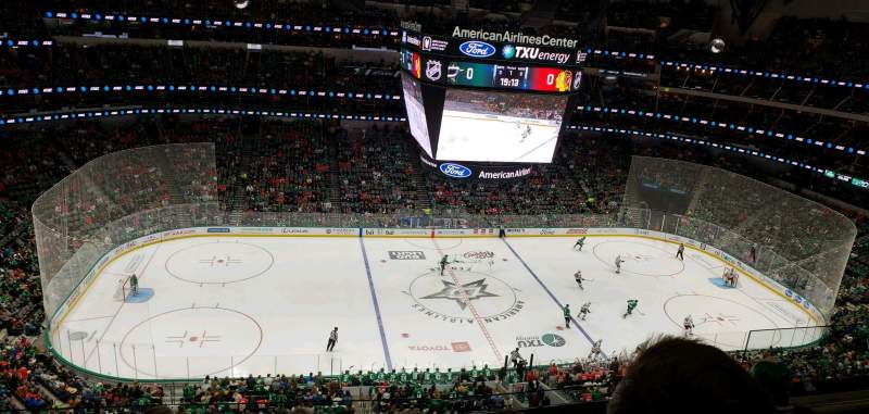 Seating view for American Airlines Center Section 328 Row D Seat 5
