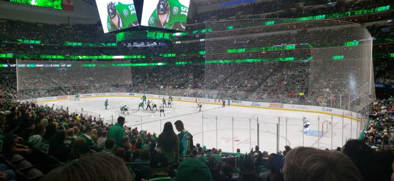 Seating view for American Airlines Center Section 115 Row T Seat 16