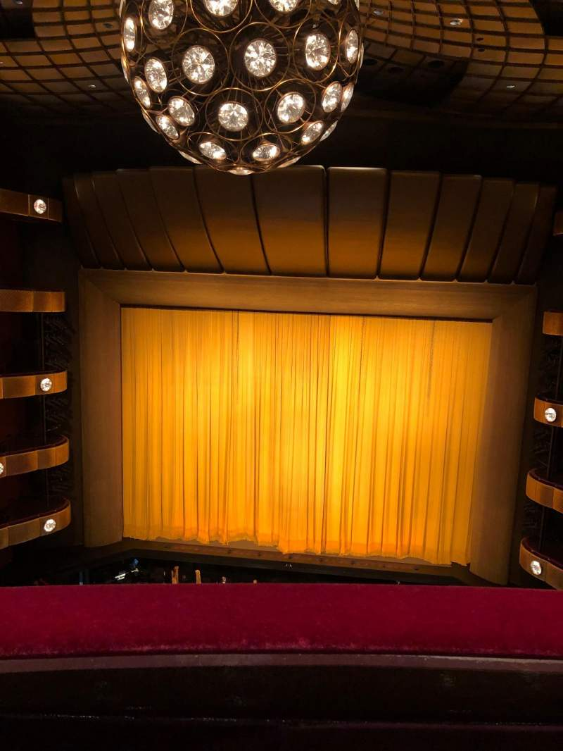 Seating view for David H. Koch Theater Section Fourth Ring Row A Seat 112