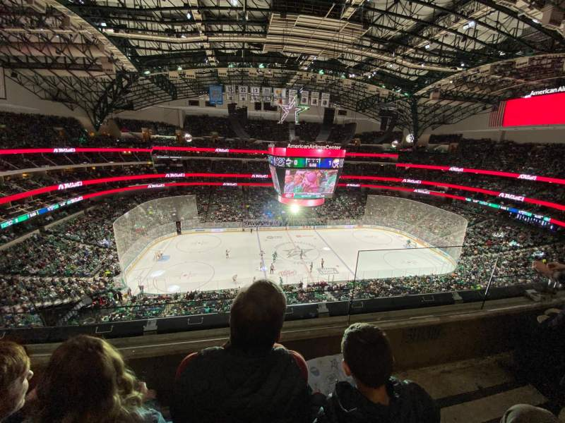 Seating view for American Airlines Center Section 311 Row B Seat 2