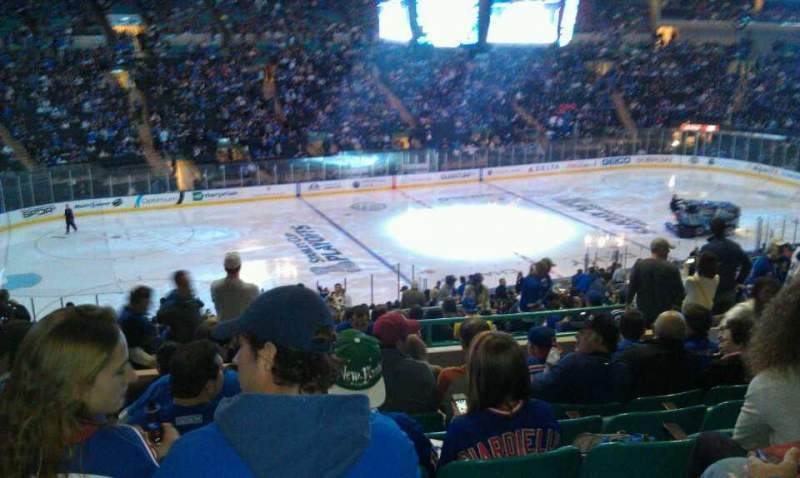 Seating view for Madison Square Garden Section 318 Row H Seat 4