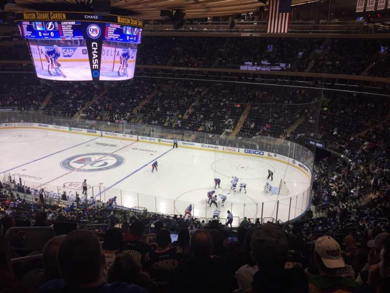 Madison Square Garden Section 214 Row 8 Seat 1 New York