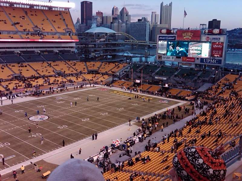 Seating view for Heinz Field Section 531 Row C Seat 11