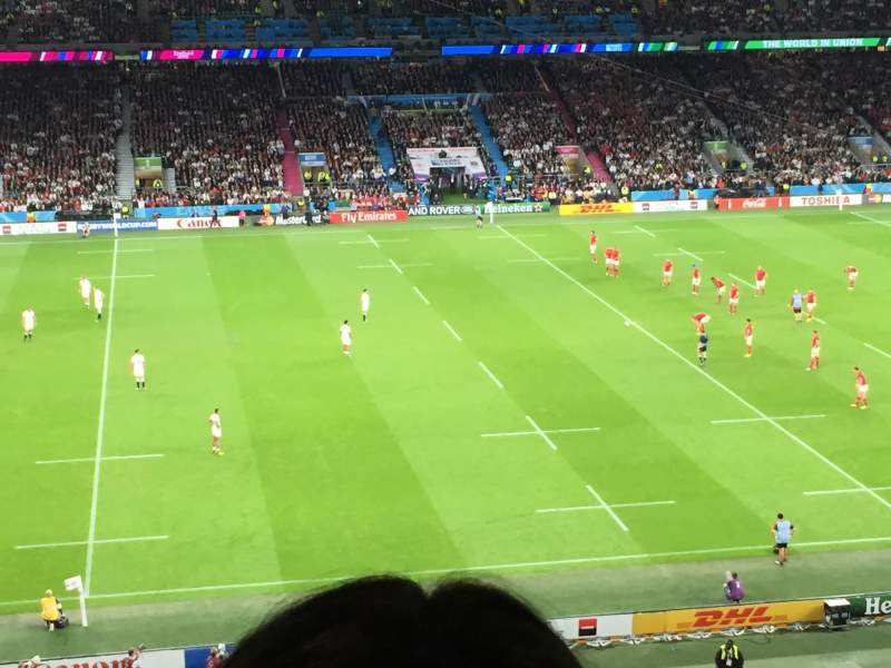 Seating view for Twickenham Stadium Section M35 Row 67 Seat 303