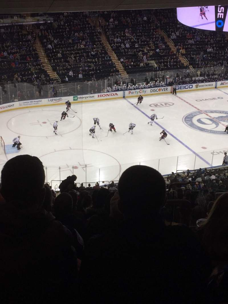 Seating view for Madison Square Garden Section 221 Row 18 Seat 20
