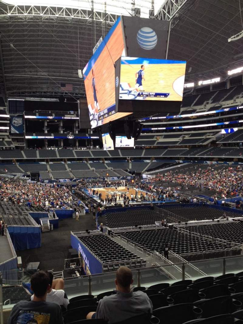 Seating view for AT&T Stadium Section 201 Row 9 Seat 10