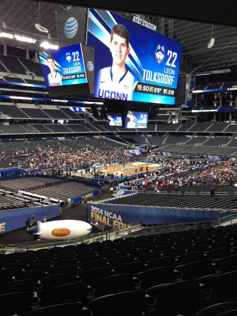 Seating view for AT&T Stadium Section 243 Row 15 Seat 8