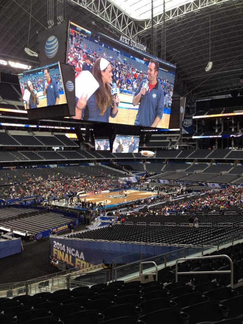 Seating view for AT&T Stadium Section 240 Row 14 Seat 8