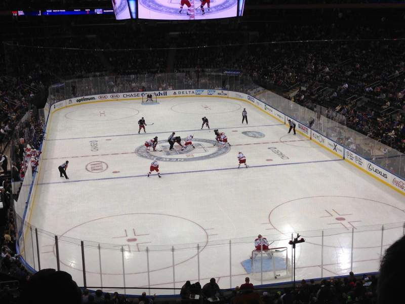 Seating view for Madison Square Garden Section 217 Row 4 Seat 8