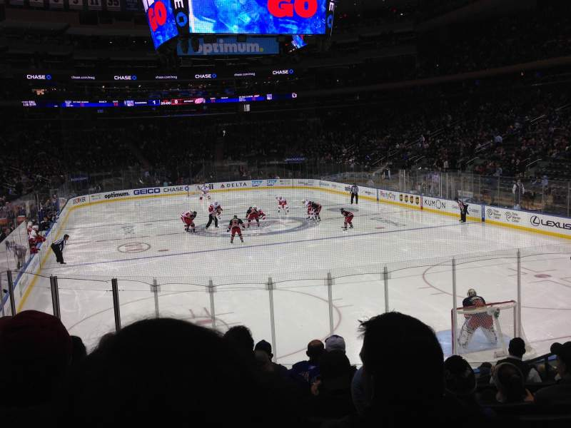 Madison Square Garden, section: 111, row: 13, seat: 14