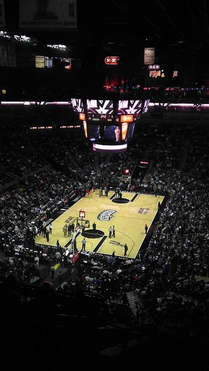 Seating view for AT&T Center Section 231 Row 9 Seat 1
