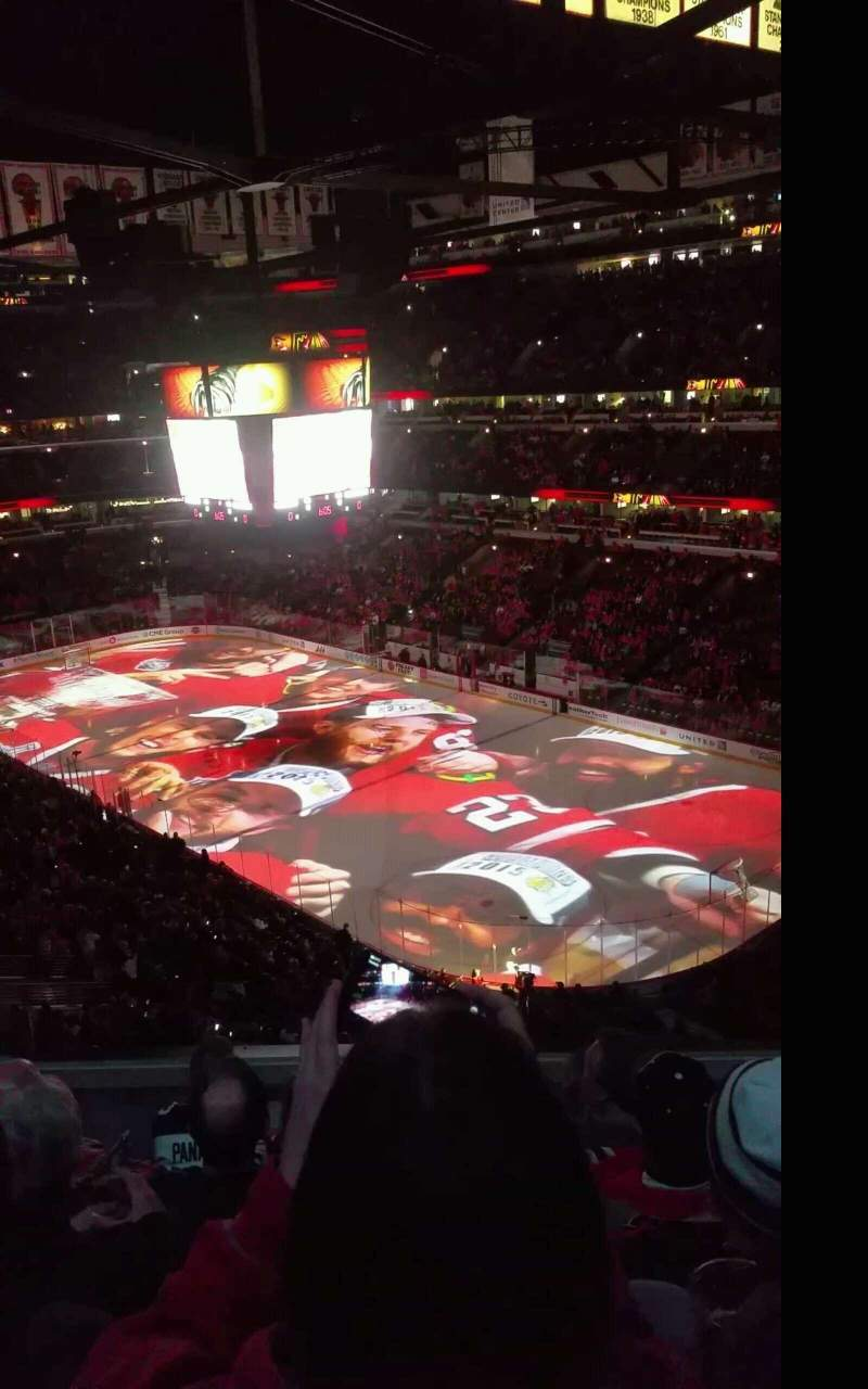 Seating view for United Center Section 314 Row 6 Seat 2