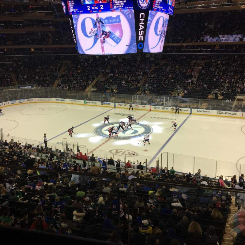 Seating view for Madison Square Garden Section 212 Row 1 Seat 20